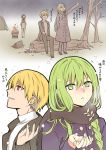 1girl 2boys :d alternate_costume black_jacket black_pants black_scarf blonde_hair braid brown_hair casual closed_eyes commentary earrings enkidu_(fate/strange_fake) fate/grand_order fate_(series) fire gilgamesh gilgamesh_(caster)_(fate) green_eyes green_hair grey_coat hair_between_eyes hair_over_shoulder jacket jewelry long_hair multiple_boys night open_mouth pants pointing pointing_up red_eyes scarf short_hair siduri_(fate/grand_order) single_braid smile snow star_(sky) tent translation_request veil yoyo_9ea