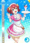 apron blush character_name dress green_eyes kurosawa_ruby love_live!_school_idol_festival love_live!_sunshine!! pink_hair short_hair smile sweets
