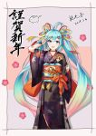 1girl absurdres ahoge alternate_hairstyle aqua_eyes aqua_hair arrow bad_id bad_pixiv_id bell blurry blurry_background double_bun earrings flower food food_on_face hair_bell hair_flower hair_ornament hairclip hamaya hatsune_miku highres holding japanese_clothes jewelry jingle_bell kimono long_hair looking_at_viewer nail_polish nengajou new_year obi omikuji open_mouth parfait pinky_out sash sitting solo uncleluo vocaloid