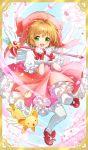 1girl cardcaptor_sakura dress fuuin_no_tsue gloves highres kero kinomoto_sakura puffy_short_sleeves puffy_sleeves red_footwear sakuro short_sleeves sleeveless sleeveless_dress