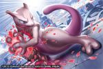 2015 commentary creature english_commentary full_body gen_1_pokemon legs_apart match_(idleslumber) mewtwo multiple_sources no_humans official_art pokemon pokemon_(creature) solo standing watermark