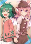 2girls absurdres ahoge animal_ears bangs bird_wings blush bow brown_eyes brown_headwear brown_skirt brown_vest choujuu_gigaku collar collared_shirt dog_ears eyebrows_visible_through_hair fang feathered_wings fingernails floppy_ears frilled_sleeves frills green_eyes green_hair hand_on_own_chest handshake hat highres ibara_kashipan kasodani_kyouko long_fingernails long_sleeves looking_at_viewer mob_cap multiple_girls mystia_lorelei pink_bow pink_hair pink_shirt sharp_fingernails shirt short_hair skirt skirt_set touhou undershirt vest white_skirt wings