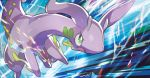 commentary creature dragon english_commentary full_body gen_6_pokemon goodra green_eyes jumping motion_lines multiple_sources official_art open_mouth pokemon pokemon_(creature) pokemon_trading_card_game saitou_naoki solo third-party_source upper_body
