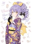 1girl bangs bow bowtie cat cat_teaser earrings english_text floral_print gloves highres holding holding_cat horiizumi_inko japanese_clothes jewelry kimono looking_at_viewer new_year open_mouth original ponytail purple_hair standing yarn yarn_ball yellow_eyes yukata