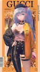 1girl 2019 absurdres alternate_costume alternate_hair_length alternate_hairstyle asymmetrical_clothes bangs bare_shoulders black_bra black_jacket blue_eyes blue_hair bra bra_through_clothes cellphone character_name choker cowboy_shot fishnet_legwear fishnets gucci hair_ornament hair_ribbon hairclip hand_on_hip highres holding holding_phone jacket long_hair long_sleeves off_shoulder open_clothes open_jacket phone pink_ribbon re:zero_kara_hajimeru_isekai_seikatsu rej975 rem_(re:zero) ribbon see-through shirt side_ponytail single_pantsleg single_thighhigh smartphone solo strap thigh-highs two-tone_jacket underwear white_shirt yellow_jacket