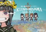 5girls akatsuki_(kantai_collection) anchor artist_name bangs black_hair blunt_bangs braid chibi clenched_teeth commentary_request green_serafuku hair_ribbon head_wreath hibiki_(kantai_collection) ikazuchi_(kantai_collection) inazuma_(kantai_collection) kantai_collection kitakami_(kantai_collection) long_hair mani_oniniku midsommar multiple_girls o_o parody ribbon school_uniform serafuku sidelocks single_braid solo_focus tears teeth tress_ribbon upper_body violet_eyes