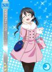 black_hair blush character_name closed_eyes jacket long_hair love_live!_school_idol_festival love_live!_school_idol_project smile twintails yazawa_nico