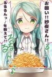 1girl @_@ aqua_hair bang_dream! bangs blush closed_mouth collared_shirt commentary_request crossed_arms eyebrows_behind_hair food french_fries green_eyes grey_cardigan highres hikawa_sayo jewelry ketchup long_hair long_sleeves looking_down necklace nose_blush plate shirt sidelocks solo sparkle speech_bubble sweatdrop swept_bangs translation_request trembling tukiyofree upper_body wavy_mouth white_shirt