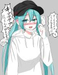 >_< 1girl aqua_eyes aqua_hair baseball_cap black_headwear blush casual character_name commentary drawstring furrowed_eyebrows grey_background hand_up hat hatsune_miku highres long_hair looking_at_viewer mask mouth_mask open_mouth removing_mask sagasosei shirt solo speech_bubble surgical_mask translated twintails very_long_hair vocaloid white_hoodie white_shirt