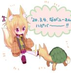 2girls animal_ear_fluff animal_ears animalization bangs bell bell_collar blonde_hair blush borrowed_character brown_collar brown_neckwear collar commentary_request eyebrows_visible_through_hair fox_ears fox_girl fox_tail green_shirt hair_between_eyes hair_ornament highres jingle_bell kemomimi-chan_(naga_u) kishita long_hair long_sleeves multiple_girls nose_blush open_clothes original pleated_skirt purple_footwear purple_skirt ribbon-trimmed_legwear ribbon_trim sailor_collar shirt shoe_soles sidelocks sitting skirt sleeves_past_fingers sleeves_past_wrists sparkle tail tail_raised thigh-highs translation_request turtle violet_eyes white_background white_legwear white_sailor_collar