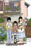 1boy 3girls :3 age_difference animal apron bangs bird black-framed_eyewear black_eyes black_hair blue_dress blue_flower blunt_bangs blush blush_stickers bowl_cut brown_hair building bush cat child closed_mouth clothes_hanger collarbone collared_shirt day denim dress expressionless eyebrows_visible_through_hair fence floral_print flower flower_request food_print food_themed_hair_ornament full_body glasses hair_ornament half-closed_eyes hands_on_another's_head height_difference highres holding holding_animal house jeans kawamoto_akari kawamoto_hinata kawamoto_momo kiriyama_rei looking_at_another mailbox_(incoming_mail) multiple_girls official_art outdoors owl pants parted_lips plant potted_plant puffy_short_sleeves puffy_sleeves red_flower ribbon sandals sangatsu_no_lion shirt short_sleeves shorts siblings side_ponytail sisters sleeveless sleeveless_dress standing strawberry_hair_ornament strawberry_print striped striped_shirt striped_shorts towel tree twintails umino_chika unbuttoned v_arms waist_apron white_apron white_ribbon white_shirt