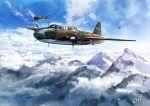 a6m_zero aircraft airplane bomber clouds day flying g4m graphite_(medium) gyan_(akenosuisei) landscape military military_vehicle mountain original scenery sky traditional_media weapon world_war_ii