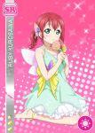 blush character_name dress green_eyes kurosawa_ruby love_live!_school_idol_festival love_live!_sunshine!! pink_hair short_hair wings
