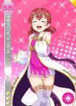 blush character_name closed_eyes dress kurosawa_ruby love_live!_school_idol_festival love_live!_sunshine!! pink_hair short_hair smile