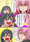 2girls blue_eyes brown_eyes check_translation confused hair_ribbon highres kantai_collection kiyoshimo_(kantai_collection) multiple_girls open_mouth pink_hair ribbon shiranui_(kantai_collection) silver_hair staring tomonori-kou translation_request