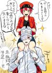 1boy 1girl ae-3803 ahoge baseball_cap between_legs black_eyes black_shirt blue_shorts blush bob_cut cabbie_hat carrying denim denim_shorts gloves gradient gradient_background hair_over_one_eye hand_on_another's_leg hat hataraku_saibou highres jacket open_mouth red_blood_cell_(hataraku_saibou) red_footwear red_headwear red_jacket redhead shaded_face shirt short_hair shorts shoulder_carry sitting sitting_on_person sketch sna4 sparkle sweatdrop talking trembling u-1146 white_background white_blood_cell_(hataraku_saibou) white_gloves white_hair white_headwear white_jacket yellow_background yellow_eyes