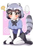1girl ? animal_ears between_legs black_footwear black_gloves black_hair black_neckwear black_skirt blue_hair blue_sweater blush bow bowtie brown_eyes commentary common_raccoon_(kemono_friends) elbow_gloves eyebrows_visible_through_hair fang fur_collar gloves grey_hair grey_legwear hair_between_eyes hand_between_legs highres kemono_friends loafers multicolored multicolored_clothes multicolored_gloves multicolored_hair multicolored_legwear ngetyan open_mouth pantyhose pleated_skirt puffy_short_sleeves puffy_sleeves raccoon_ears raccoon_girl raccoon_tail shoes short_hair short_sleeves sitting skirt solo sweater tail wariza white_gloves white_hair white_legwear