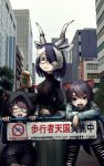 3girls :d ^_^ alternate_costume animal_ear_fluff animal_ears animal_hood antelope_ears antelope_horns australian_devil_(kemono_friends) belt black_hair blackbuck_(kemono_friends) brown_eyes casual city closed_eyes commentary cup day disposable_cup earrings extra_ears eyebrows_visible_through_hair eyepatch facing_viewer hair_over_one_eye hand_on_hip highres hood hood_up horizontal_pupils horns jewelry kemono_friends legs_apart long_skirt long_sleeves looking_at_viewer medical_eyepatch multicolored_hair multiple_girls open_mouth red_eyes short_hair sign skirt smile starbucks tasmanian_devil_(kemono_friends) tasmanian_devil_ears turtleneck two-tone_hair welt_(kinsei_koutenkyoku) white_hair