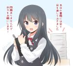 1girl asashio_(kantai_collection) black_hair blue_eyes clipboard commentary_request dress icesherbet kantai_collection long_hair long_sleeves looking_at_viewer neck_ribbon paper_stack pen pinafore_dress red_ribbon remodel_(kantai_collection) ribbon shirt smile solo table translation_request twitter_username two-tone_background white_shirt