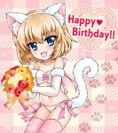 1girl :d animal_ears bangs bikini blonde_hair blue_eyes bouquet breasts burafu cat_ears cat_tail checkered checkered_background choker commentary cowboy_shot doily elbow_gloves fake_animal_ears fake_tail fang flower fur-trimmed_gloves fur_trim girls_und_panzer gloves happy_birthday holding holding_bouquet katyusha_(girls_und_panzer) looking_at_viewer navel open_mouth paw_print pink_background pink_choker pink_legwear short_hair side-tie_bikini small_breasts smile solo sparkle standing strapless strapless_bikini swimsuit tail thigh-highs white_bikini white_gloves