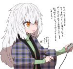 1girl copyright_request directional_arrow from_side green_sweater hair_between_eyes haori holding japanese_clothes long_hair long_sleeves parted_lips ribbed_sweater simple_background solo sumiyao_(amam) sweater translation_request turn_pale unmoving_pattern white_background white_hair wide-eyed