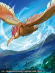 2015 bird bird_focus blue_sky clouds cloudy_sky commentary creature day english_commentary fearow flying gen_1_pokemon match_(idleslumber) mountain multiple_sources no_humans official_art outdoors pokemon pokemon_(creature) pokemon_trading_card_game sky solo watermark