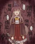 1girl :d animal_ears bangs blasphemous bone_hair_ornament bow bowtie brown_hair commentary_request dog_ears dog_girl empty_eyes eyebrows_visible_through_hair fang hair_between_eyes hair_ornament hat high-waist_skirt holding holding_weapon hololive inugami_korone long_hair looking_at_viewer open_mouth plaid plaid_bow red_skirt shirt skirt smile standing sword tail translation_request virtual_youtuber weapon white_shirt yellow_bow yellow_neckwear yoshida_on