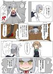 grey_hair highres hole_in_wall iwazoukin kantai_collection kasumi_(kantai_collection) long_hair michishio_(kantai_collection) multiple_girls school_uniform stuck