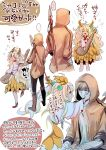 1boy 1girl blonde_hair chinese_clothes closed_eyes detached_sleeves dress food_fantasy hand_on_another's_face hood hood_up hoodie long_hair mask multicolored_hair orange_eyes polearm rice_(food_fantasy) rice_hair_ornament salt_'n_pepper_shrimp_(food_fantasy) smile spear spoon translation_request twintails weapon white_hair yellow_eyes