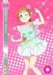 blush character_name dress love_live!_school_idol_festival love_live!_sunshine!! orange_hair red_eyes short_hair smile takami_chika wings wink