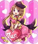 1girl 1up back_bow black_bow black_headwear bow bowtie brown_hair dress frilled_dress frills full_body hat heart heart-shaped_pupils kneeling looking_at_viewer nishida_satono notice_lines open_mouth pink_background pink_dress pote_(ptkan) power-up red_neckwear short_hair_with_long_locks short_sleeves solo striped striped_background symbol-shaped_pupils tate_eboshi touhou vertical-striped_background vertical_stripes violet_eyes