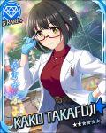 black_hair blush brown_eyes character_name glasses idolmaster idolmaster_cinderella_girls jacket short_hair smile stars takafuji_kako