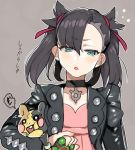 1girl asymmetrical_bangs asymmetrical_hair bangs black_choker black_hair black_jacket char choker commentary dress dusk_ball eyebrows_visible_through_hair frown gen_8_pokemon glaring grey_background hair_ribbon half-closed_eyes holding holding_poke_ball holding_pokemon jacket jewelry long_sleeves looking_at_viewer mary_(pokemon) medium_hair morpeko open_clothes open_jacket open_mouth outline pendant pink_dress poke_ball pokemon pokemon_(creature) pokemon_(game) pokemon_swsh red_ribbon ribbon solo translation_request trembling twintails undercut upper_body white_outline