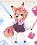 1girl animal_ear_fluff animal_ears bangs beat_saber blush brown_dress brown_hair buttons dress energy_sword eyebrows_visible_through_hair fangs flower fox_ears fox_girl fox_tail full_body hair_flower hair_ornament highres holding koume_(beat_saber) lightsaber long_sleeves looking_at_viewer open_mouth puffy_long_sleeves puffy_sleeves ribbon shoes simple_background smile solo standing star star_in_eye sword symbol_in_eye tail usagihime weapon white_background white_legwear x_hair_ornament