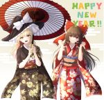 2girls bangs black_headwear black_kimono blonde_hair bow brown_hair cherry_blossom_print eyebrows_visible_through_hair floating_hair floral_print frilled_bow frilled_hair_tubes frills gradient_hair hair_between_eyes hair_bow hair_tubes hakurei_reimu happy_new_year hat hat_bow highres holding holding_umbrella japanese_clothes kimono kirisame_marisa kure:kuroha long_hair long_sleeves multicolored_hair multiple_girls new_year obi oriental_umbrella print_kimono red_bow red_eyes red_kimono sash silver_hair standing touhou umbrella very_long_hair white_bow wide_sleeves witch_hat yellow_eyes yukata