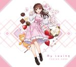 1girl album_cover amagai_tarou ankimo_(tokino_sora_channel) bangs blush brown_eyes brown_footwear brown_hair cat character_name cherry_blossoms chocolate cover dress flower full_body hair_ornament hairclip heart highres hololive long_hair long_sleeves looking_at_viewer official_art open_mouth petals pink_background pink_dress shirt shoes smile star star_hair_ornament stuffed_animal stuffed_toy teddy_bear tokino_sora tokino_sora_channel virtual_youtuber water white_shirt