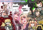 1boy 6+girls ak-12_(girls_frontline) alternate_costume an-94_(girls_frontline) animal_ears artist_self-insert baseball_cap blonde_hair blush byeontae_jagga cat_ears closed_eyes commander_(girls_frontline) counting counting_money dinergate_(girls_frontline) drooling eyewear_on_head fang finger_on_trigger fingers_together girls_frontline glasses gloves hair_ornament hair_ribbon hands_together hat hat_ribbon headset heart heart-shaped_pupils highres interlocked_fingers ithaca_m37_(girls_frontline) jewelry korean_text m4a1_(girls_frontline) m590_(girls_frontline) megaphone military military_uniform mod3_(girls_frontline) multicolored_hair multiple_girls open_clothes open_vest parody_request ribbon ring ring_box ro635_(dinergate) ro635_(girls_frontline) scarf side_ponytail skull spas-12_(girls_frontline) streaked_hair symbol-shaped_pupils tears teeth tongue tongue_out translation_request twintails uniform vest weapon_request wedding_ring white_hair