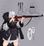 1boy 1girl aiguillette aiming armband bangs belt belt_buckle black_coat black_skirt bolt_action buckle buttons coat commentary cowboy_shot dress fur_trim girls_frontline gun highres holding holding_gun holding_weapon jacket_on_shoulders jojo_no_kimyou_na_bouken kar98k_(girls_frontline) long_hair mauser_98 red_eyes rifle rudolph_von_stroheim short_dress skirt sling standing translation_request weapon white_dress white_hair xia_oekaki