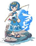 1girl :> blue_eyes blue_hair blue_pants blue_sailor_collar blush bright_pupils character_name closed_mouth dot_nose fishing_rod full_body headband holding looking_at_viewer no_socks pants poke_ball poke_ball_(generic) pokemon pokemon_(game) pokemon_sm rariatto_(ganguri) rock sailor_collar sandals school_uniform serafuku shirt sleeveless sleeveless_shirt smile solo standing suiren_(pokemon) swimsuit swimsuit_under_clothes white_shirt