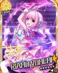blush character_name dress idolmaster idolmaster_cinderella_girls pink_eyes pink_hair short_hair stars yumemi_riamu