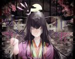1girl bangs black_hair breasts calligraphy_brush closed_mouth egasumi fate/grand_order fate_(series) full_moon hair_between_eyes japanese_clothes karaginu_mo kimono kuronoiparoma layered_clothing layered_kimono long_hair long_sleeves moon murasaki_shikibu_(fate) night night_sky one_eye_closed paintbrush pink_kimono sky smile solo very_long_hair violet_eyes wide_sleeves