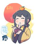 2girls akitsu_maru_(kantai_collection) black_hair blush bowl brown_hair chibi chibi_inset chopsticks closed_eyes eating eyebrows_visible_through_hair food food_on_head fruit fruit_on_head fubuki_(kantai_collection) grin hair_tie hat holding japanese_clothes kantai_collection kimono long_sleeves mandarin_orange mochi multiple_girls object_on_head orange_kimono outline peaked_cap ponytail rariatto_(ganguri) short_hair smile solo_focus white_outline wide_sleeves