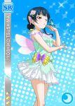 blue_hair blush dress long_hair love_live!_school_idol_festival love_live!_sunshine!! pink_eyes tsushima_yoshiko wink