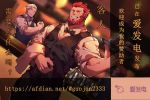absurdres bar bara beard blue_eyes brown_hair chest chinese_commentary closed_eyes closed_mouth commentary_request cup facial_hair fate/grand_order fate_(series) glasses guoguo highres james_moriarty_(fate/grand_order) long_sleeves male_focus multiple_boys muscle napoleon_bonaparte_(fate/grand_order) redhead rider_(fate/zero) smile uniform waiter