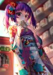 1girl bangs blue_nails blurry blurry_background blush bow commentary_request commission covered_mouth day depth_of_field ema eyebrows_visible_through_hair fire_emblem fire_emblem:_the_sacred_stones floral_print hair_bow hair_ornament hands_up holding japanese_clothes kashi_kosugi kimono long_sleeves looking_at_viewer multicolored multicolored_nails myrrh_(fire_emblem) obi outdoors print_kimono purple_hair purple_kimono purple_nails red_bow red_eyes sash solo standing twintails unmoving_pattern wide_sleeves