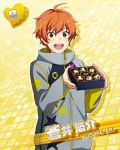 aoi_yuusuke character_name idolmaster idolmaster_side-m jacket orange_hair red_eyes short_hair smile sweets