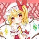 1girl :o blonde_hair blush checkered checkered_background commentary cravat eyebrows_visible_through_hair flandre_scarlet gloves hair_between_eyes hand_on_own_cheek hands_clasped hat hat_ribbon head_tilt interlocked_fingers lace_border looking_at_viewer mob_cap natsune_ilasuto one_side_up own_hands_together pink_background puffy_short_sleeves puffy_sleeves ribbon shirt short_hair short_sleeves solo sparkle touhou two-tone_background upper_body white_background white_gloves white_headwear white_shirt wings wrist_cuffs yellow_neckwear