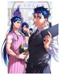 4boys black_neckwear blue_hair closed_mouth cu_chulainn_(fate)_(all) cu_chulainn_(fate/grand_order) cu_chulainn_(fate/prototype) cu_chulainn_alter_(fate/grand_order) facial_mark fate/grand_order fate_(series) flag flower flower_pot gloves grin hair_strand highres holding lancer long_hair looking_at_viewer male_focus multiple_boys necktie ponytail red_eyes smile striped uni_(nico02) vertical_stripes waist_bow waiter white_gloves