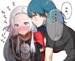 2girls black_shirt blue_eyes blue_hair blush byleth_(fire_emblem) byleth_(fire_emblem)_(female) byleth_eisner_(female) cape closed_mouth edelgard_von_hresvelg fire_emblem fire_emblem:_fuukasetsugetsu fire_emblem:_three_houses fire_emblem_16 highres intelligent_systems long_hair military military_uniform multiple_girls nintendo open_mouth oroshipon_zu purple_ribbon red_cape ribbon shirt sweatdrop talking translation_request uniform violet_eyes white_hair you_gonna_get_raped