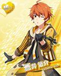 aoi_yuusuke character_name idolmaster idolmaster_side-m jacket orange_hair red_eyes short_hair valentine wink